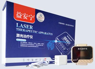 益安宁激光治疗仪-400-290