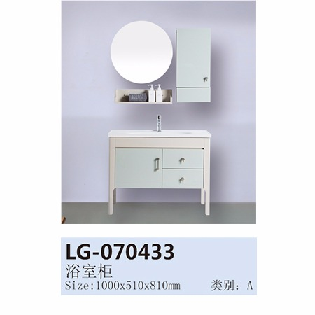 LG-070433