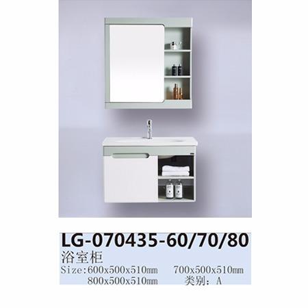 LG-070435