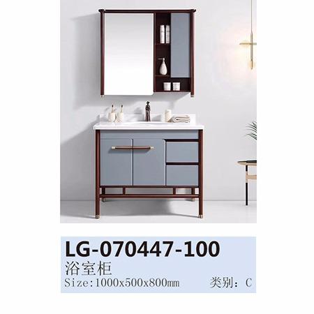 LG-070447-100
