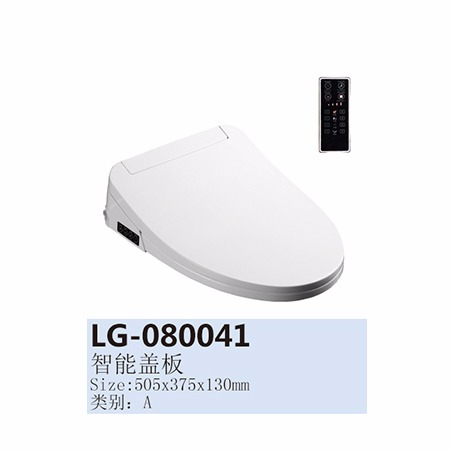 LG-080041