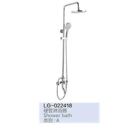 LG-022418