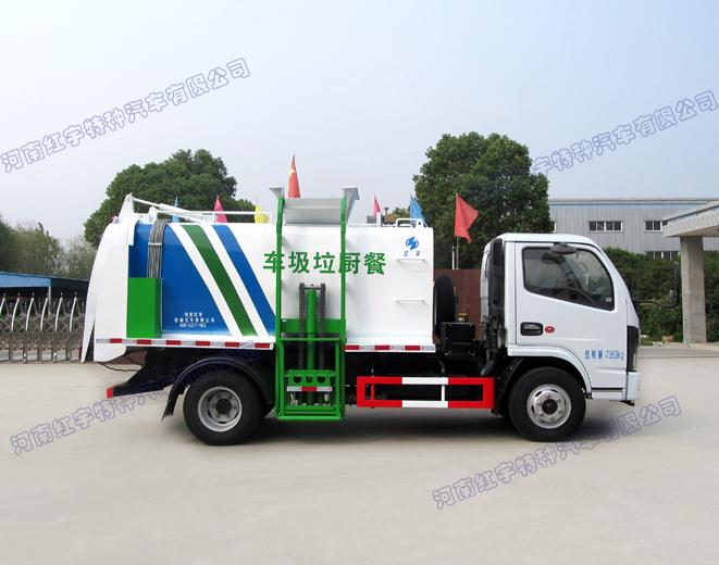 红宇牌HYZ5070TCAEQ餐厨垃圾车