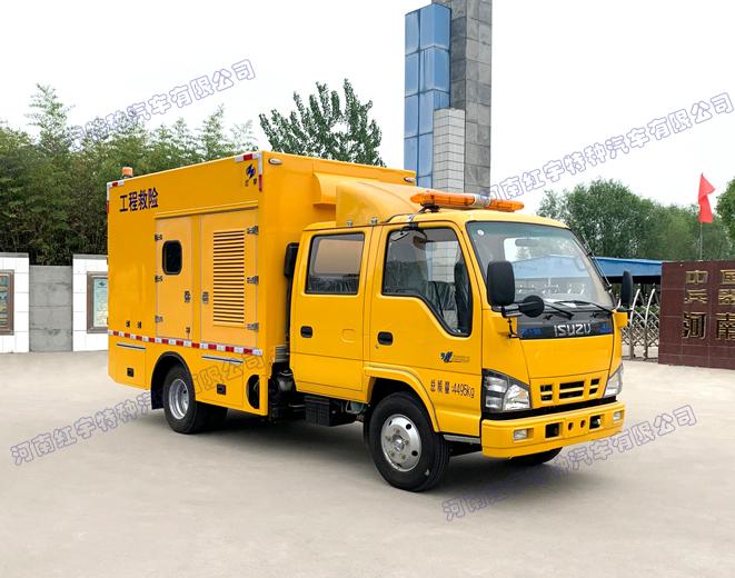 红宇牌HYZ5041XXHQL救险车