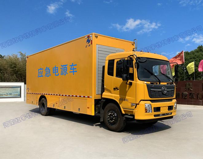 国六系列之—HYZ5180XDYDF电源车