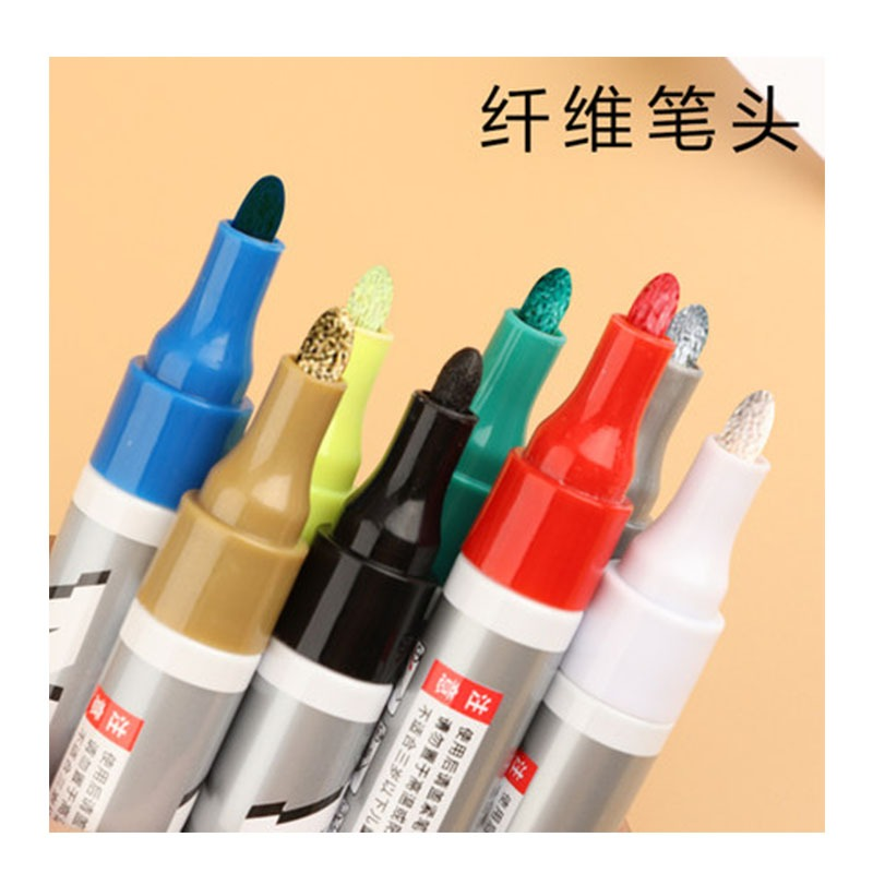 晨光油漆笔 8501