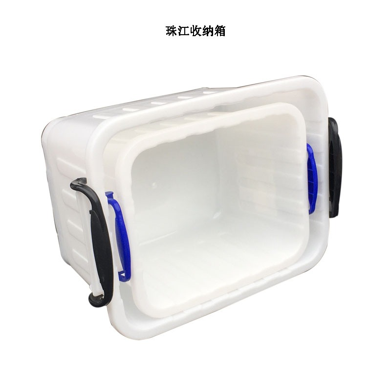 珠江塑料收纳箱  6861 小号 15L,