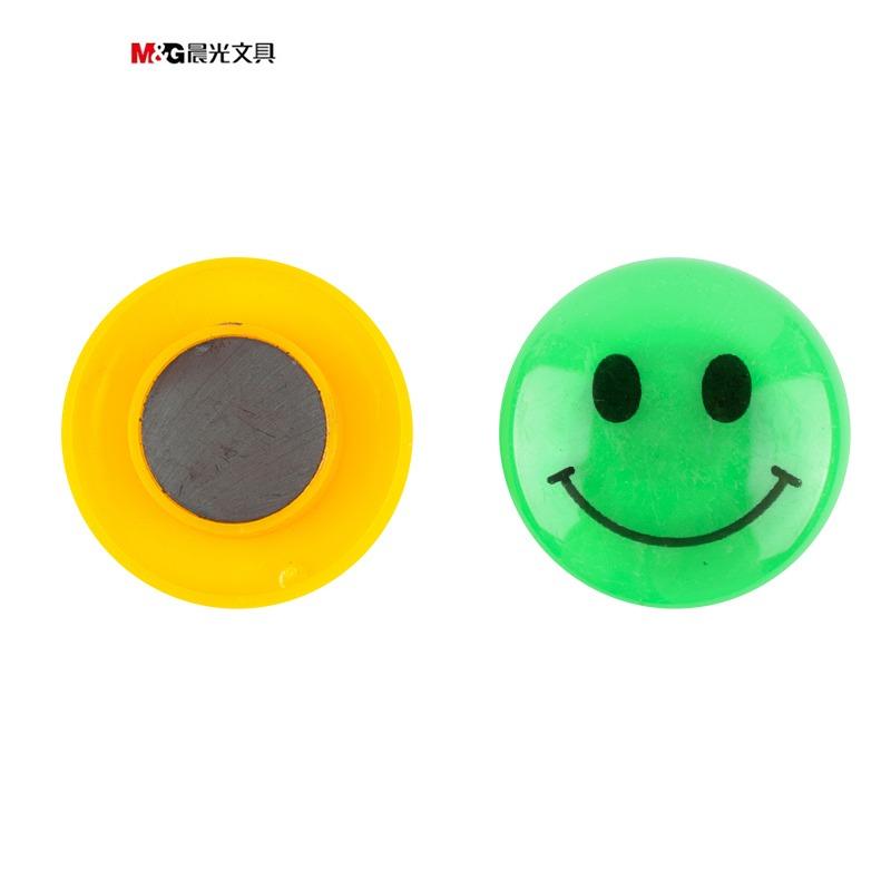 晨光(M&G)笑脸磁粒  8粒装ASC99399