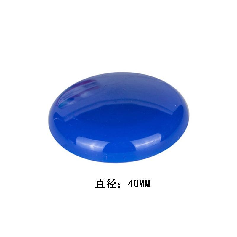 晨光(M&G)强磁粒Φ40mm 99397