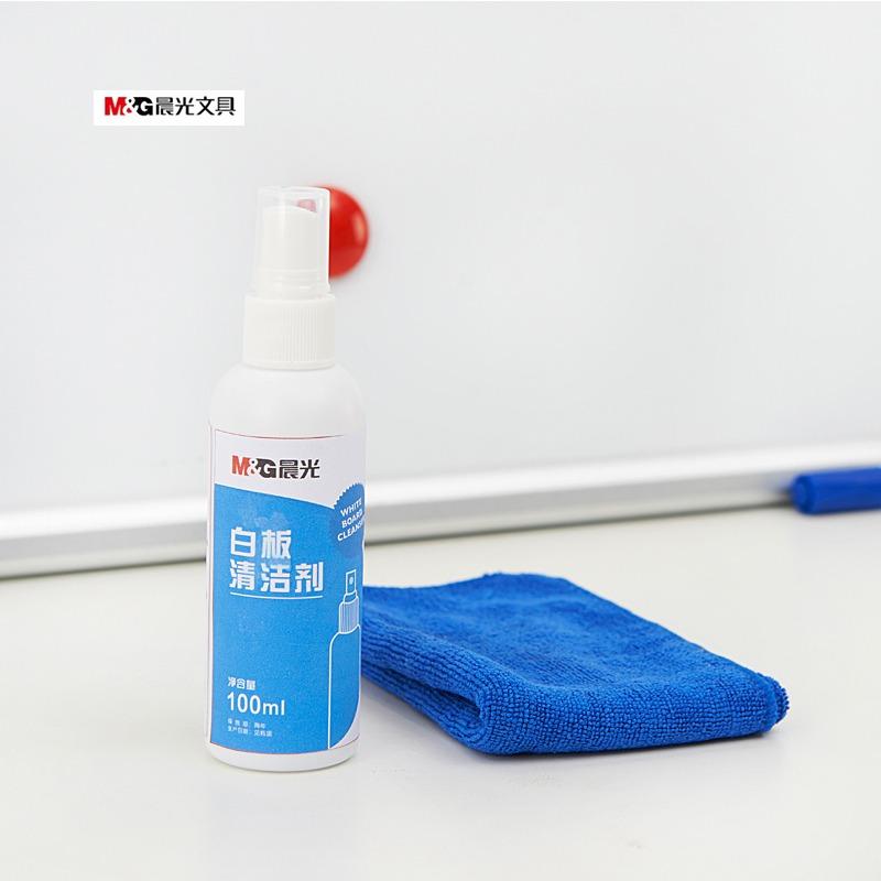 晨光 白板清洁剂套装  ASC99365