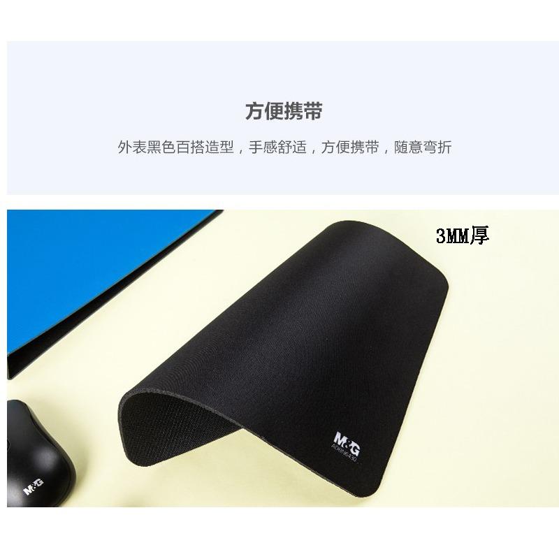 晨光耐磨鼠标垫  ADBN6430