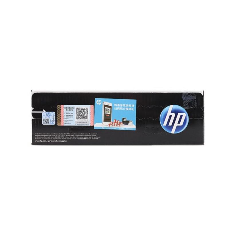 惠普(HP)CE505A 黑色硒鼓 05A(适用P2035 P2055)