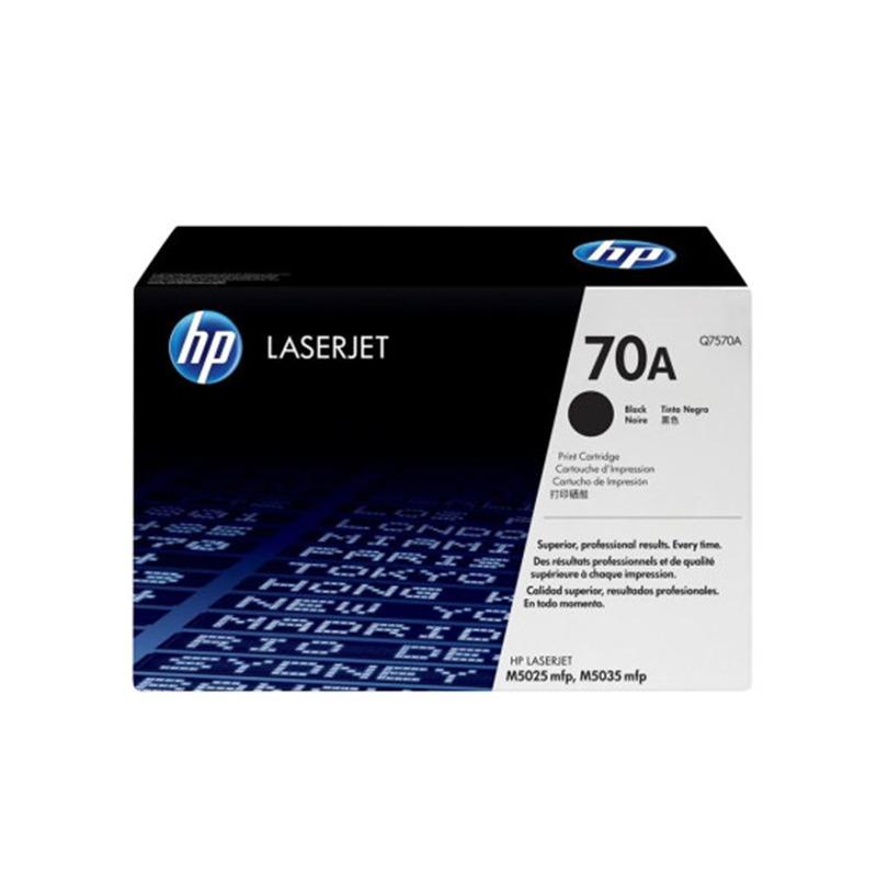 惠普(HP) Q7570A 黑色激光打印硒鼓 70A (适用于LaserJet M5025/M5035)
