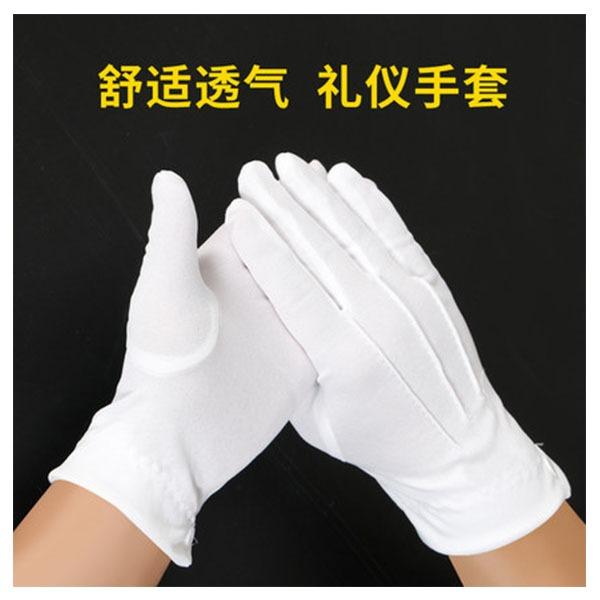 白色礼仪手套
