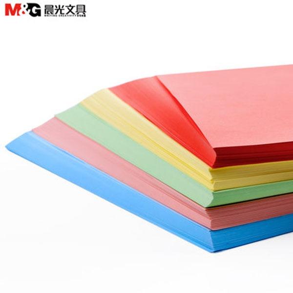 晨光彩色复印纸a4 10色100张 APYVYT57