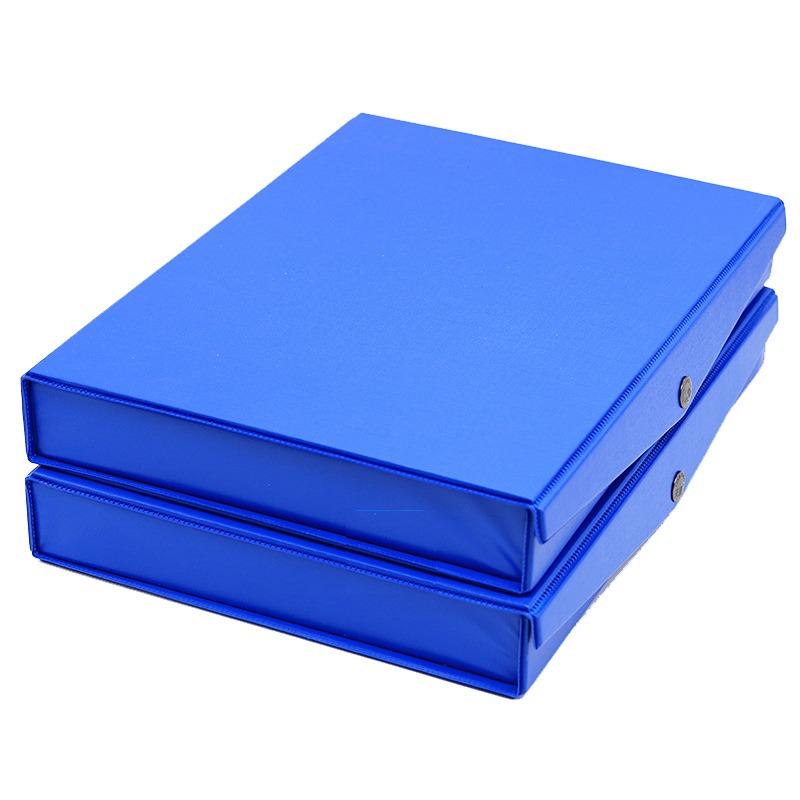天星档案盒  4.8CM   TX-328