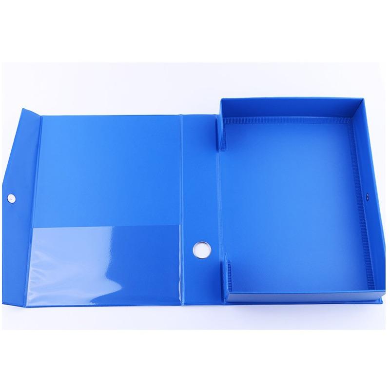 晨光磁扣式PVC包胶档案盒 95393 不带夹
