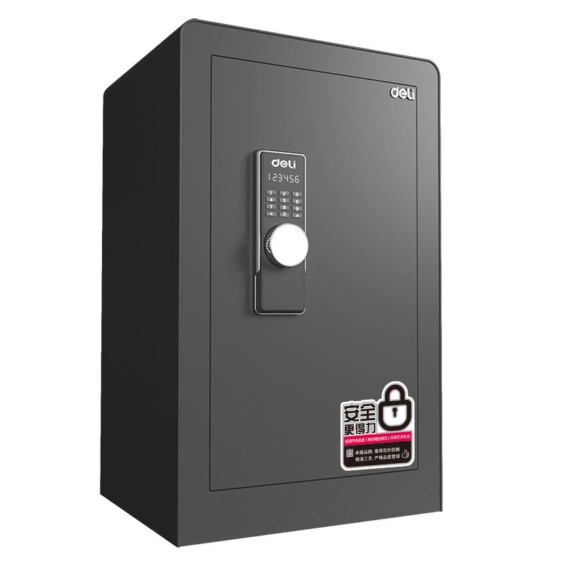得力(deli)电子密码保险箱  3644s  60cm 黑 364系列