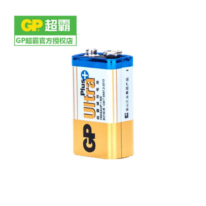 超霸GP9伏电池 1604A-L1 碱性 单粒