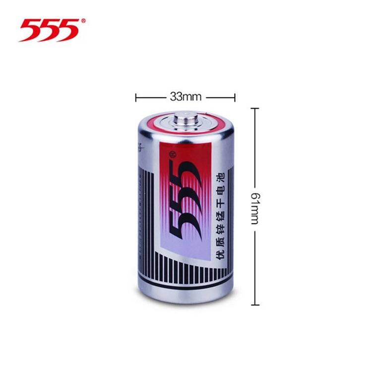 555 电池  大号
