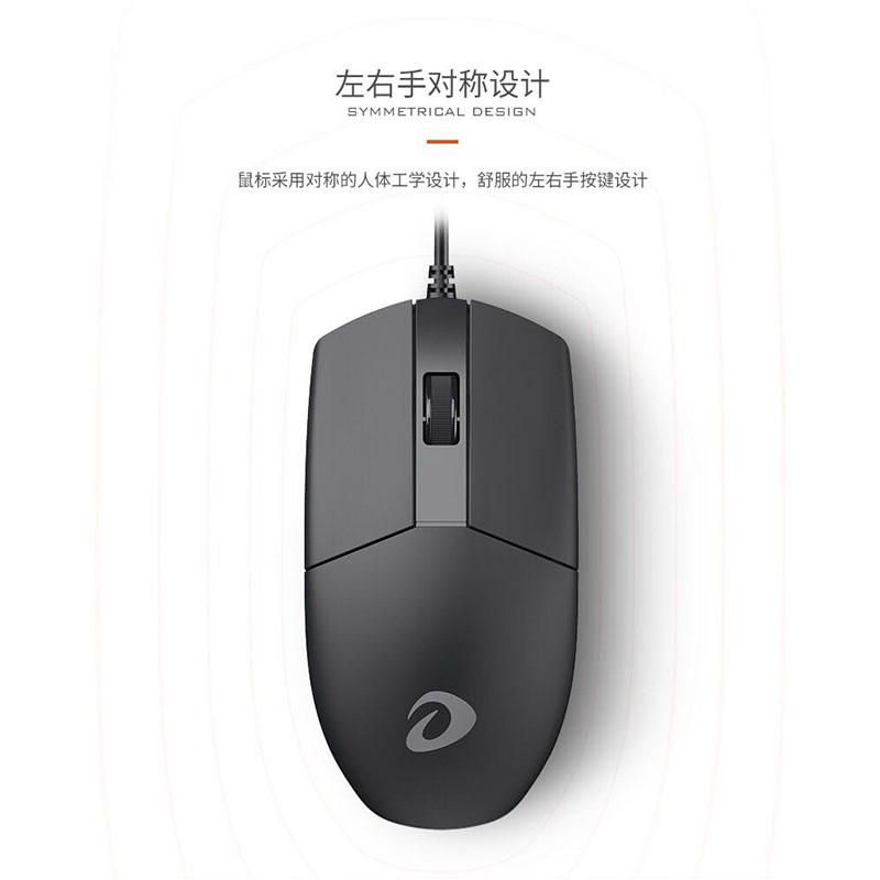 达尔优LK185T有线键鼠套装USB口