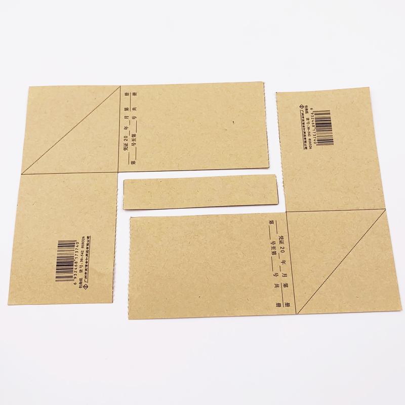 立信凭证包角纸