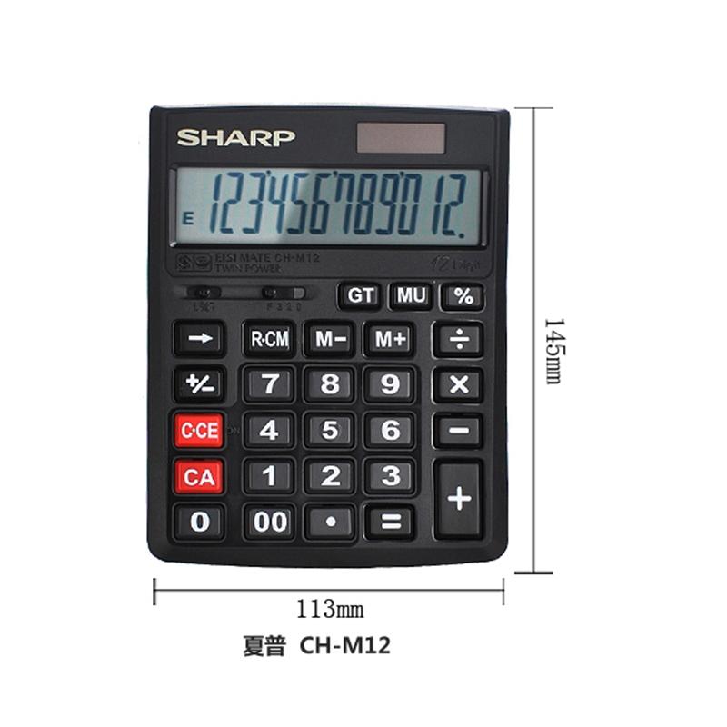 夏普小号计算器 CH-M12