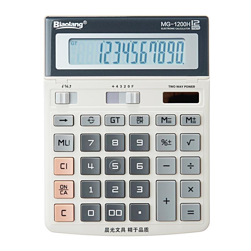 晨光标朗计算器 MG1200H