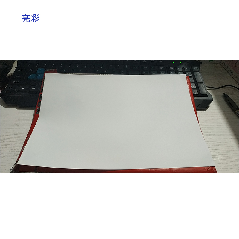 亮彩彩色喷墨打印纸 A4 108G 100张