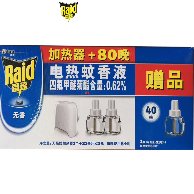 雷达电热蚊香液套装 1机+3液