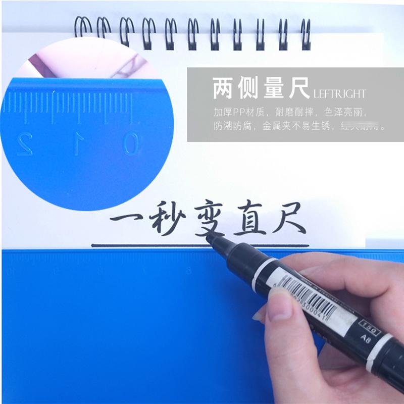 富强实色写字板  a4 FQ8038D