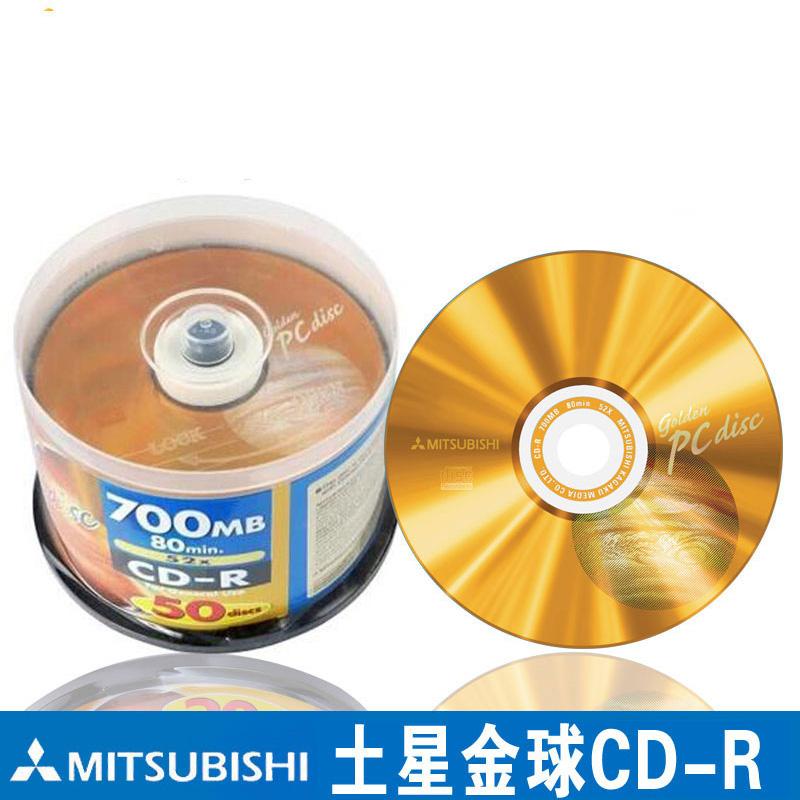 三菱CD-R 52x