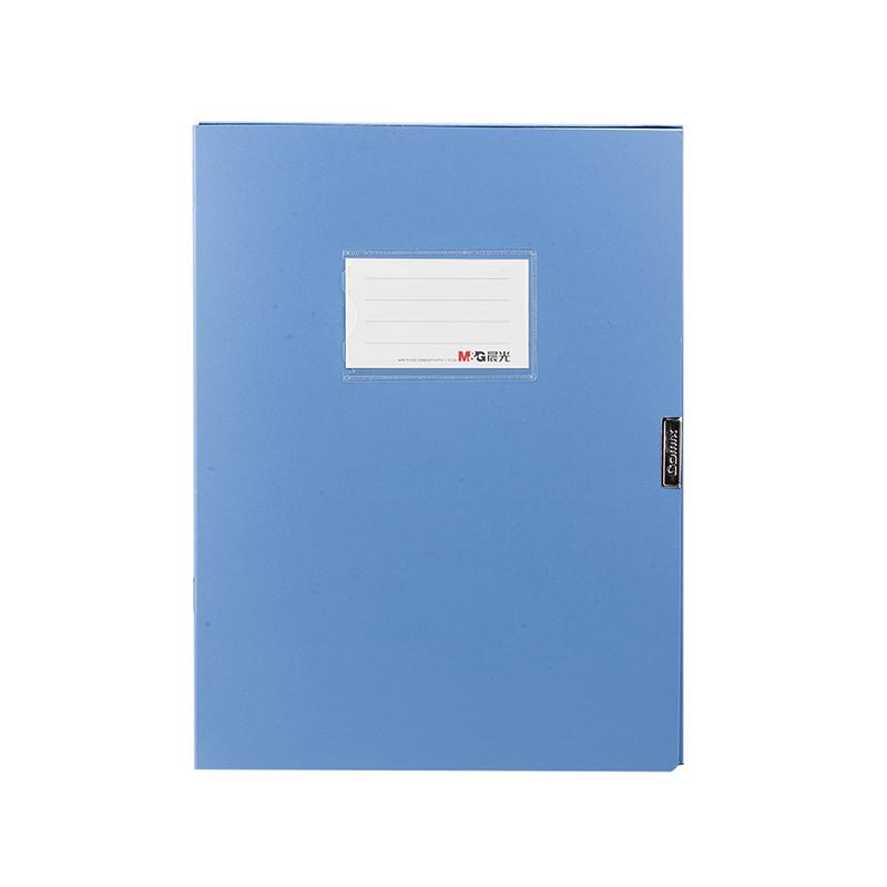 晨光经济型档案盒 PP