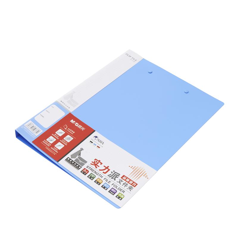 晨光实力派单件文件夹 蓝色