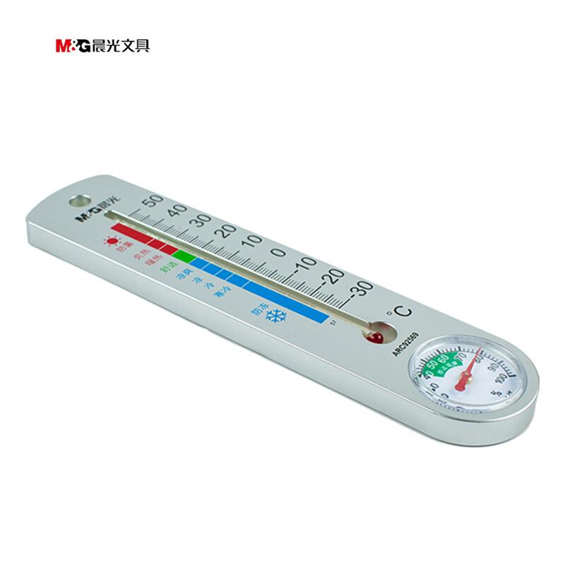 晨光壁挂式温湿度计 92569