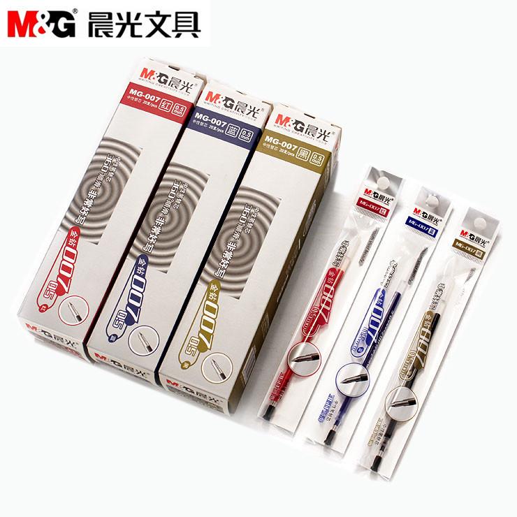 晨光中性笔芯 MG007  0.5MM