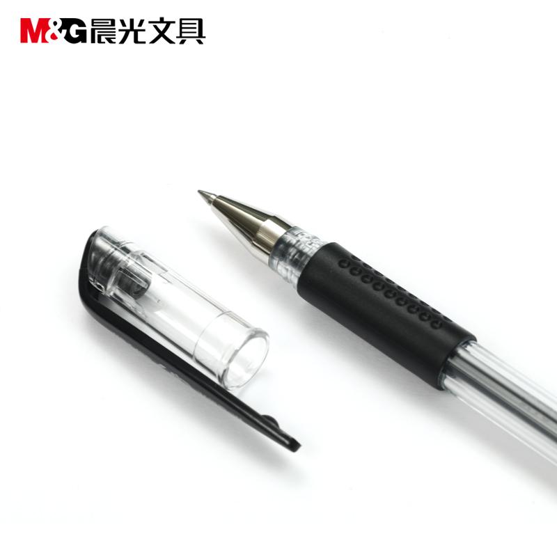 晨光中性笔 Q7 0.5