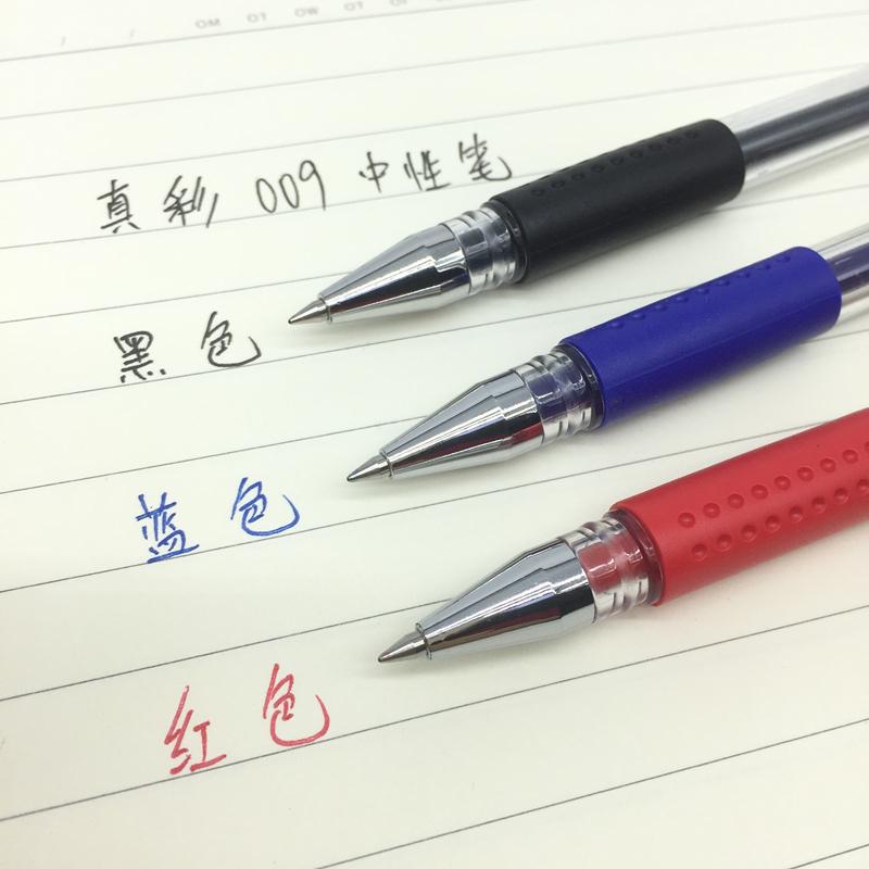真彩中性笔 009  0.5