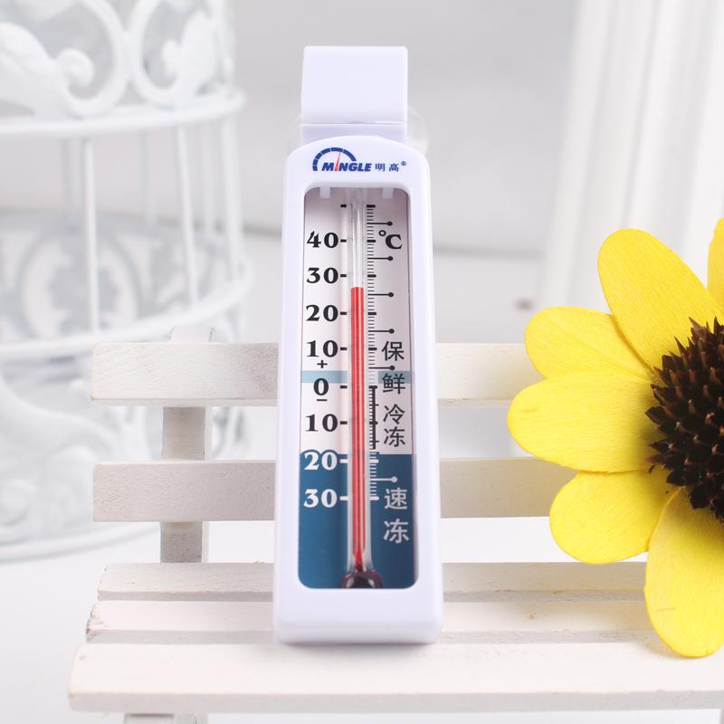 明高冰箱温度计 G590