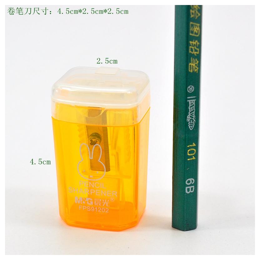 晨光米菲削铅笔刨 单孔 91202