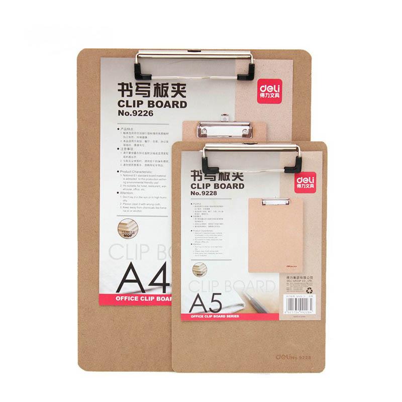 得力木质板夹 A4