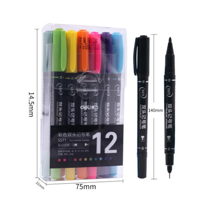 得力彩色双头记号笔S571 12色