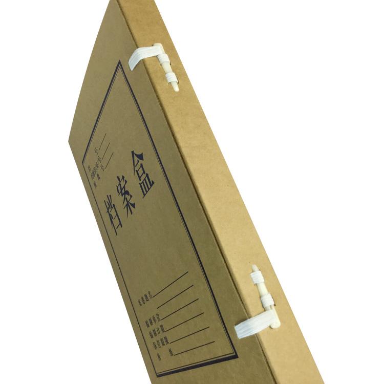 进口纸牛皮档案盒 800G