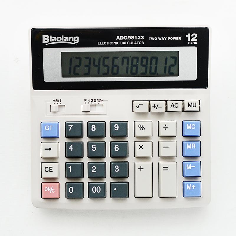 晨光计算器桌面型ADG98133