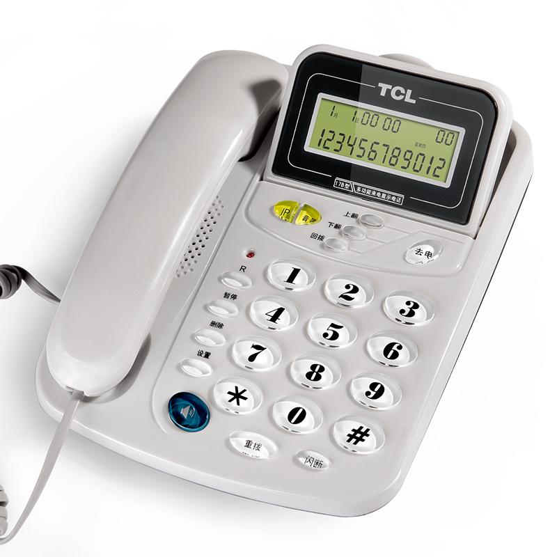 TCL电话机 17B