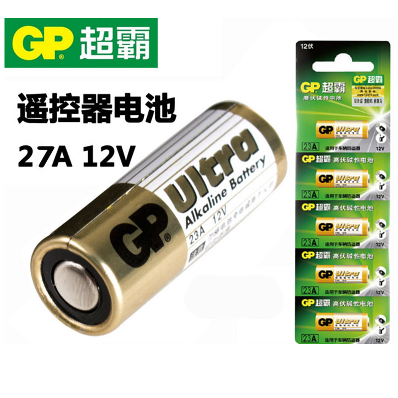 超霸GP高伏电池 遥控27A