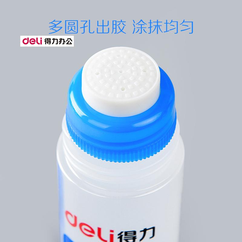 得力液体胶水 125ML 7303