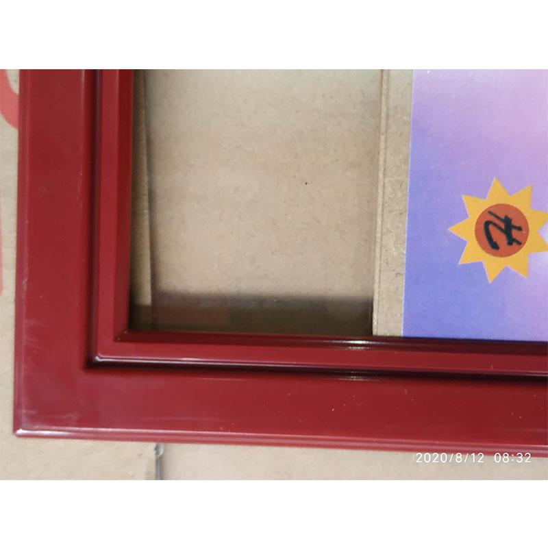 和日升镜框 A4