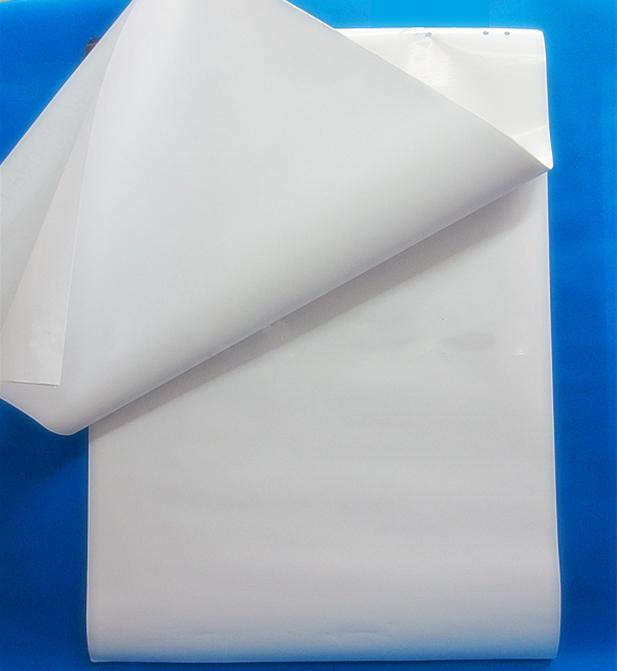 易利添白板纸 50张