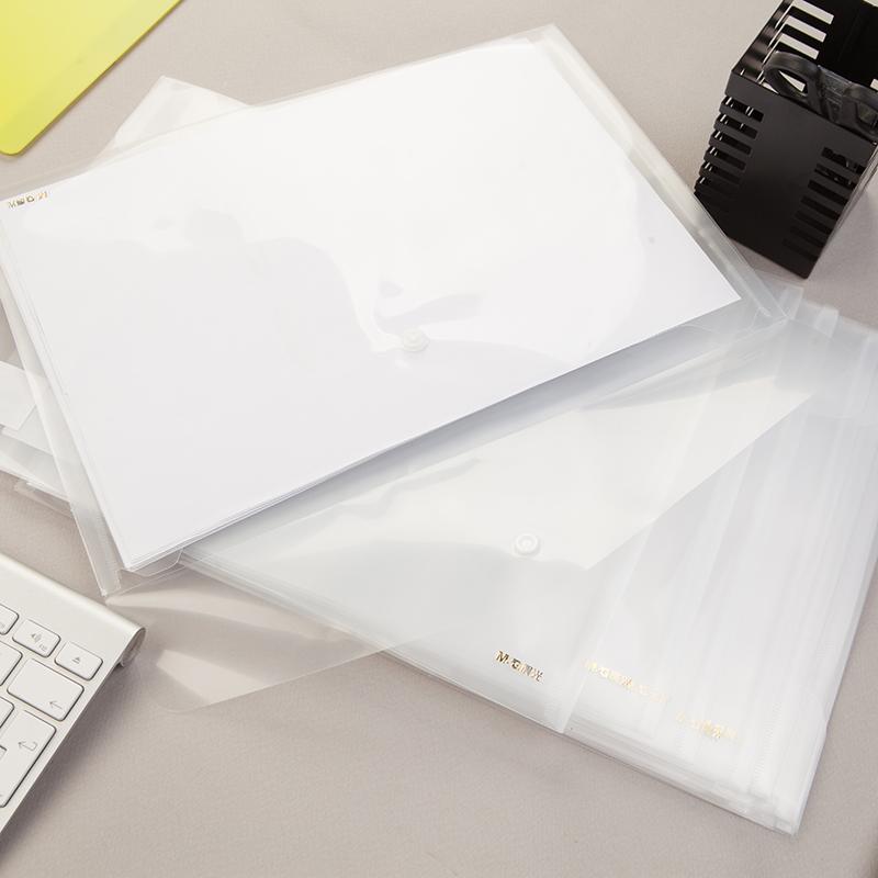 晨光经济型透明纽扣文件袋 A4